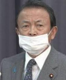 麻生太郎 マスクの付け方